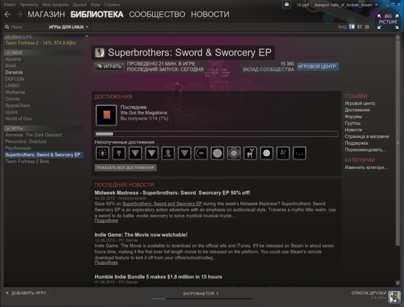 Steam on Linux | Russian Gentoo Linux Community